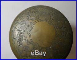 Antique 1800's Art Nouveau brass glass crystal flower tobacco humidor cigar jar